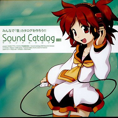 【中古】同人音楽DVDソフト Sound Catalog 001 / サウンドカタログ推進委員会