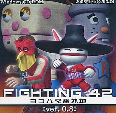 Votre top 5 des jeux de VS fighting (1 VS 1) - Page 5 186023788