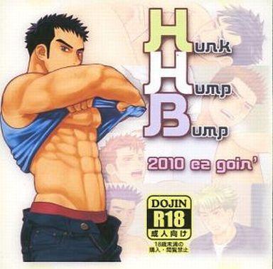 Hunk hump bump