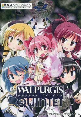 【中古】同人GAMEソフト WALPURGIS QUINTET ワルプルギス・クインテット / D.N.A. Softwares