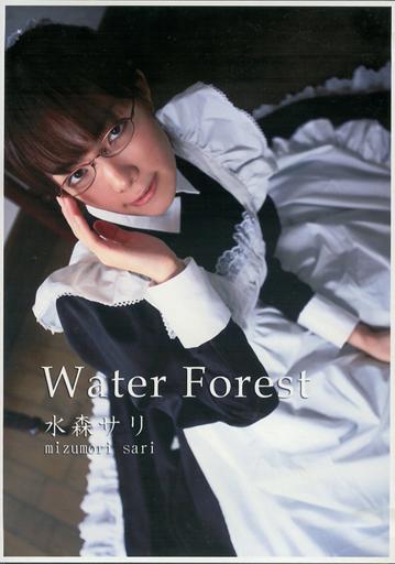 【中古】同人写真集 CDソフト Water Forest 水森サリ / まなここ工房