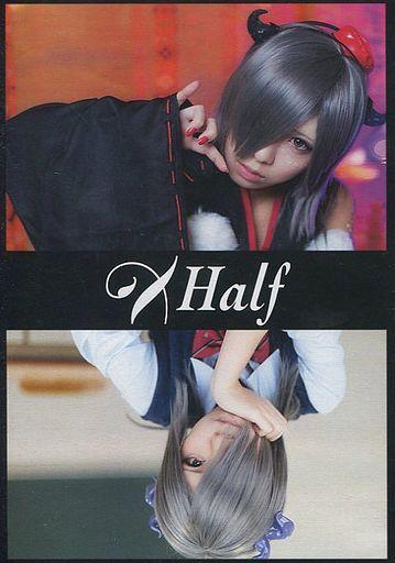 【中古】同人写真集 CDソフト Half / りっくりくにしてやんよ☆