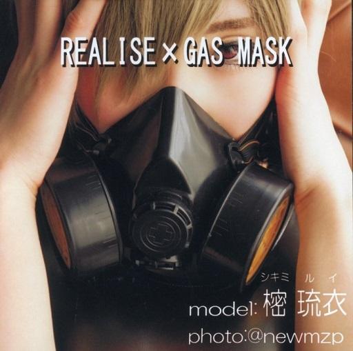【中古】同人写真集 DVDソフト REALISE×GAS MASK / Requiem