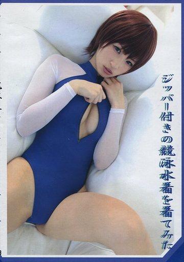 【中古】同人写真集 CDソフト ジッパー付きの競泳水着を着てみた / 茶々の茶屋