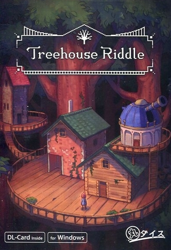 Treehouse Riddle / 丸ダイス