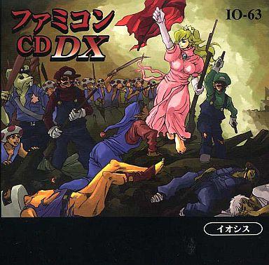 【中古】同人音楽CDソフト ファミコンCDDX[プレス版] / IOSYS