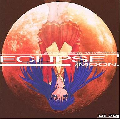 【中古】同人音楽CDソフト ECLIPSE/MOON エクリプス[CD-R版] / UI-70