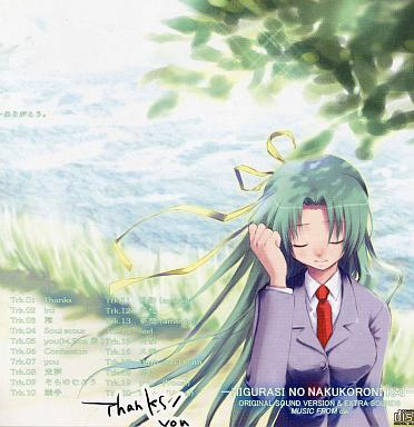 Thanks/you -HIGURASI NO NAKUKORONI KAI- / M.Graveyard