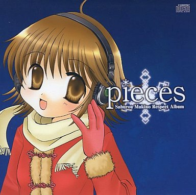 pieces -Saburou Makino Respect Album- / アンソロジーCD製作委員会