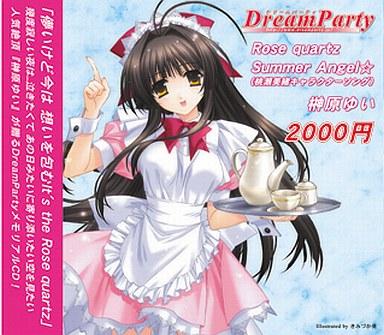 DreamPartyメモリアルCD ROSE qu...
