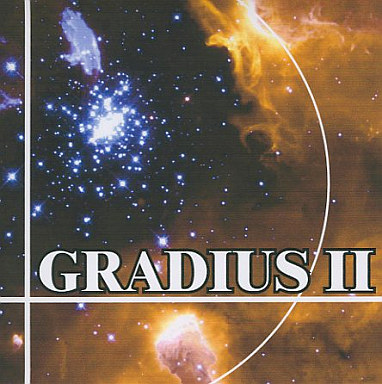 【中古】同人音楽CDソフト グラディウスII / 蒼い木の葉