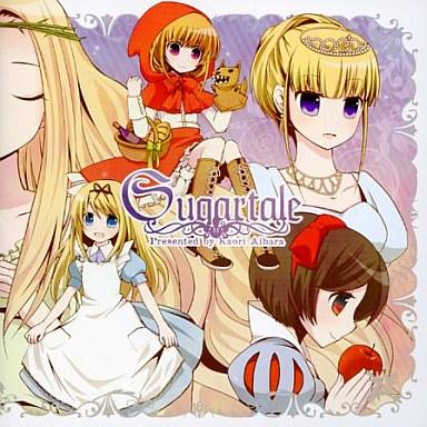 Sugar tale / 愛原圭織