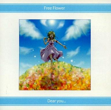 【中古】同人音楽CDソフト Dear you... / Free Flower