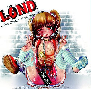【中古】同人音楽CDソフト LOND -Lolita Organization Never Dies- / Positive Suicide vs 堕武者+ultraviolence+
