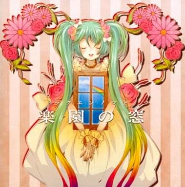 楽園の窓 / FlowerAct