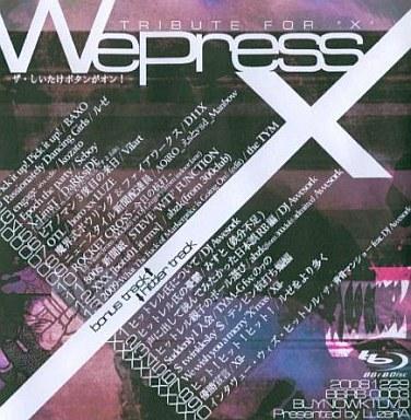 【中古】同人音楽CDソフト We Press X / LuzeriA
