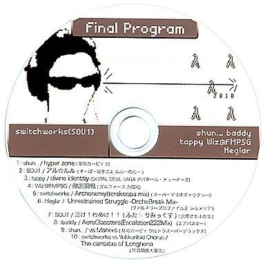 【中古】同人音楽CDソフト Final Program / switchworks