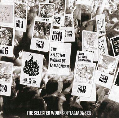 THE SELECTED WORKS OF TAMAONSEN / 魂音泉