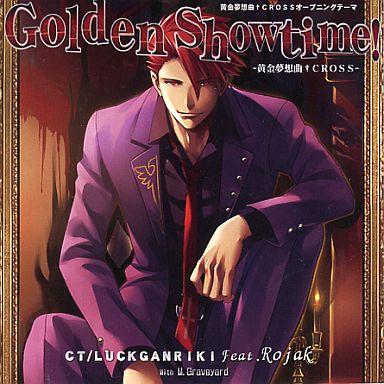 【中古】同人音楽CDソフト Golden Showtime! -黄金夢想曲†CROSS- / circletempo