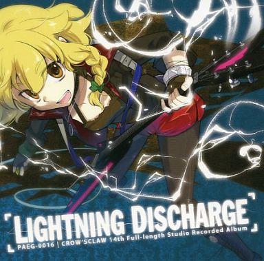 【中古】同人音楽CDソフト Lightning Discharge / CROW'SCLAW