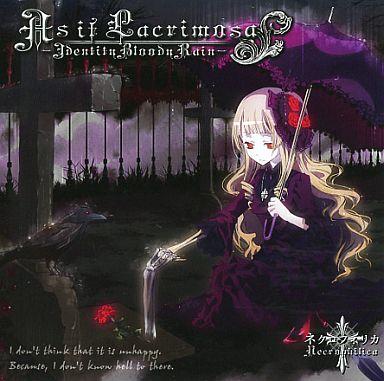【中古】同人音楽CDソフト As if Lacrimosa / ネクロフィリカ