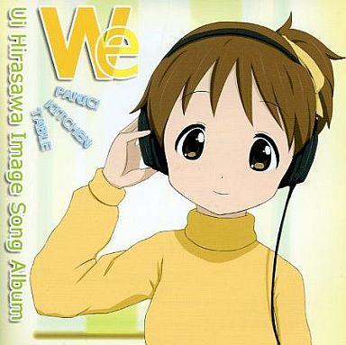 【中古】同人音楽CDソフト We -Ui Hirasawa Image Song Album- / パニック!キッチンテーブル