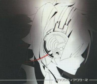 【中古】同人音楽CDソフト メカクシティアクターズ / otherside Recording