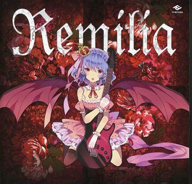 【中古】同人音楽CDソフト Remilia / ふぉれすとぴれお & FP RECORDS