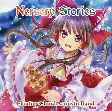 Nersery Stories / Floating Cloud Acoustic Band
