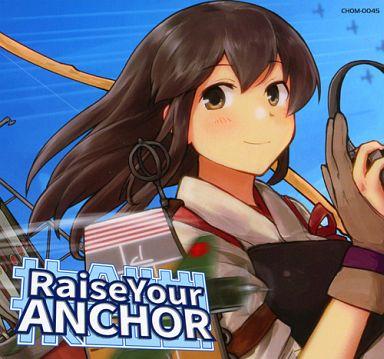 Raise Your ANCHOR / ちょむ工房