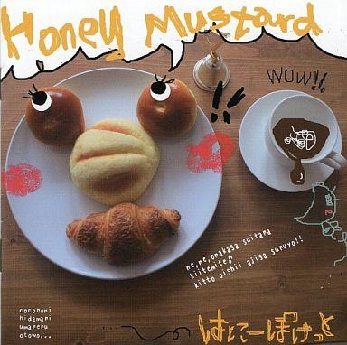 【中古】同人音楽CDソフト Honey Mustard / はにーぽけっと