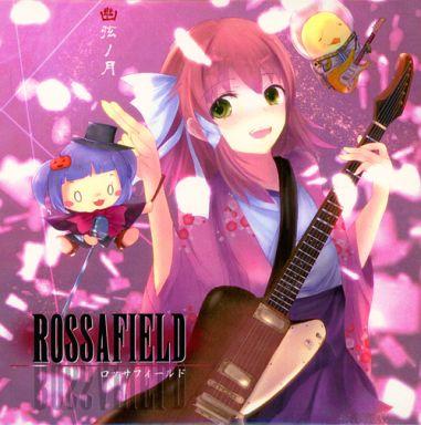 【中古】同人音楽CDソフト ROSSAFIELD ロッサフィールド / 幽弦ノ月