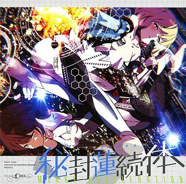 秘封蓮続体 / Pizuya's Cell(ぴずやの独房)