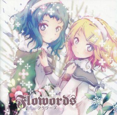 【中古】同人音楽CDソフト Flowords -フラワーズ- / 陰謀派スライダー