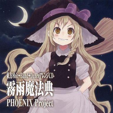 Touhou 8bit + Band + Dance Arrange CD-Kirisame Mahouden [Press Edition] / PHOENIX Project