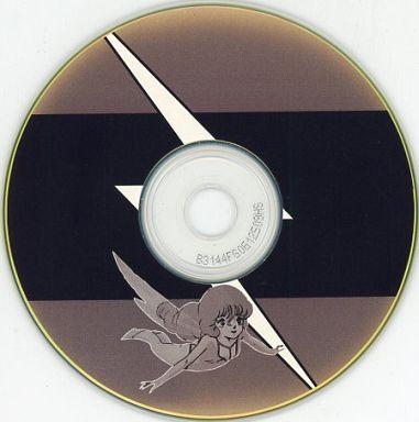 【中古】同人音楽CDソフト 不確定性だっちゃ / サイケアウツ