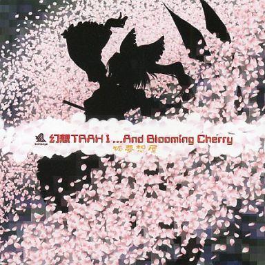 幻想TRAX I ...And Blooming Cherry / 狐夢想屋