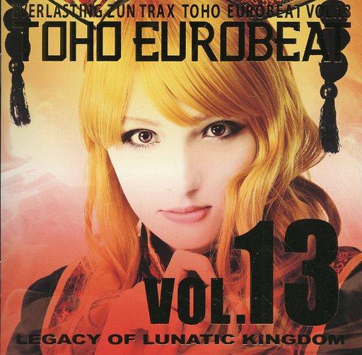 TOHO EUROBEAT VOL.13 LEGACY OF LUNATIC KINGDOM / A-One