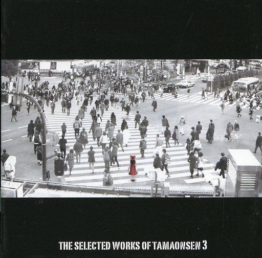 THE SELECTED WORKS OF TAMAONSEN 3 / 魂音泉