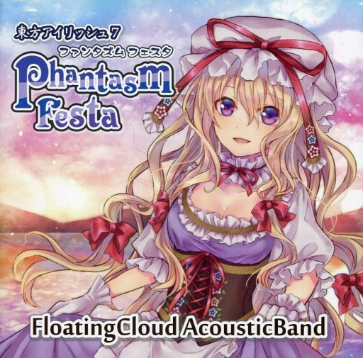 Phantasm Festa / Floating Cloud Acoustic Band