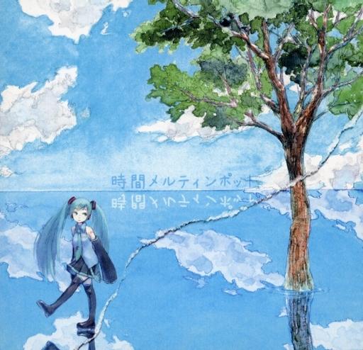 【中古】同人音楽CDソフト 時間メルティンポット / あくとぷリズム