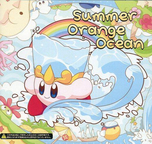 【中古】同人音楽CDソフト Summer Orange Ocean / salvation by faith records
