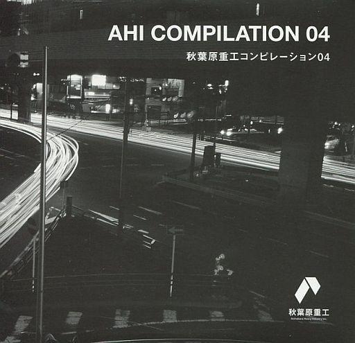 【中古】同人音楽CDソフト 秋葉原重工コンピレーション 04 / 秋葉原重工