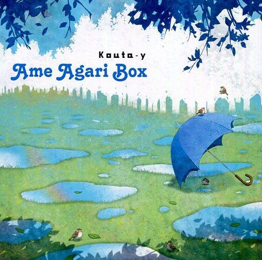 【中古】同人音楽CDソフト Ame Agari Box / 雨