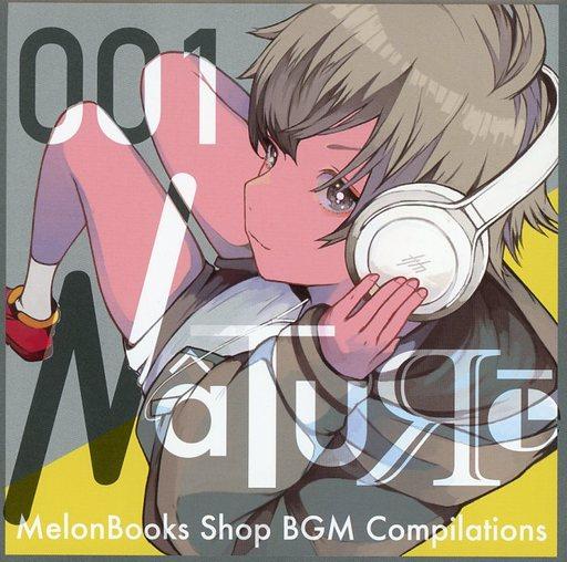 MelonBooks Shop BGM Compilations:001 -Nature- / メロンブックス