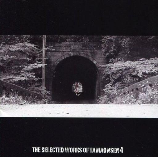 THE SELECTED WORKS OF TAMAONSEN 4 / 魂音泉