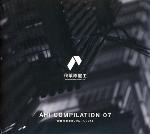 【中古】同人音楽CDソフト 秋葉原重工コンピレーション 07 / 秋葉原重工