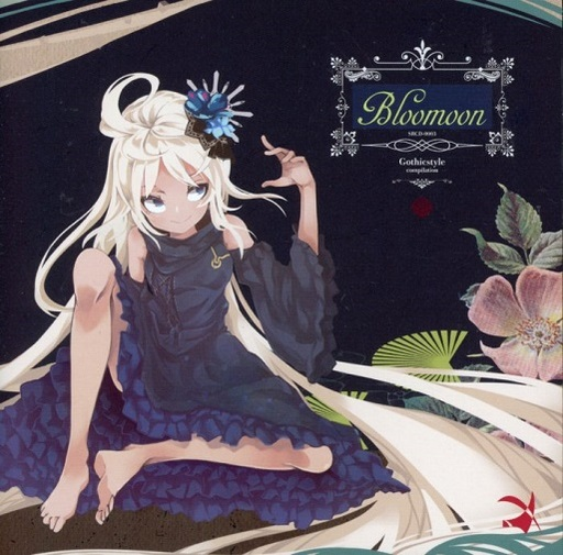 Bloomoon / Silence Records×NIZI-RINGO