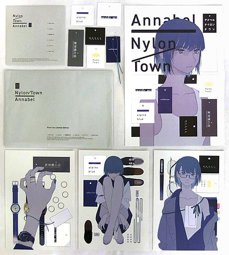 Nylon Town[初回限定盤] / Annabel