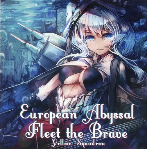 European Abyssal Fleet the Brave / Yellow Squadron